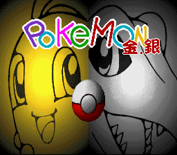 Pokemon Gold Silver - Introduction  - upside down pokeball - User Screenshot